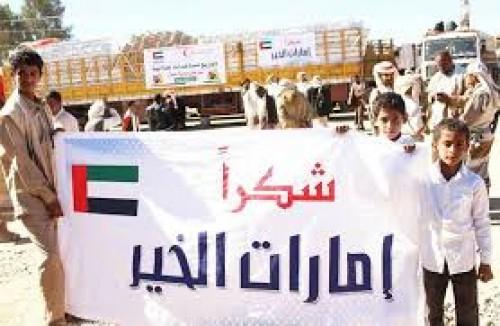 الهلال الإماراتي يغيث 500 أسرة فقيرة بالقبيطة