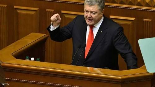 أوكرانيا تستغيث بالأطلسي لحمايتها من روسيا