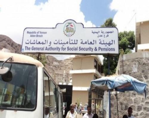 بدء صرف مرتبات المتقاعدين لشهر نوفمبر في المحافظات المحررة باليمن