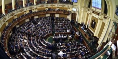 """""""إلغاء الدعم المالي"""" يثير جدلاً في الأوساط المصرية"""