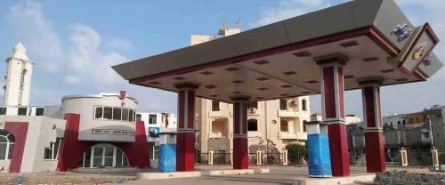 شركة النفط تكشف عن هديتها لأهالي عدن في ذكرى الاستقلال (صور )