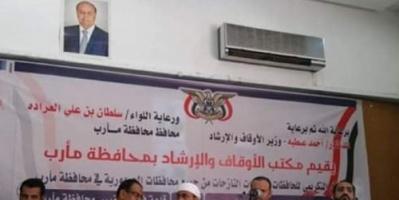 تكريم 44 من حافظات القرآن في مأرب