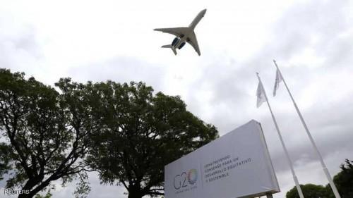 مجموعة العشرين.. منتدى الاقتصاد العالمي