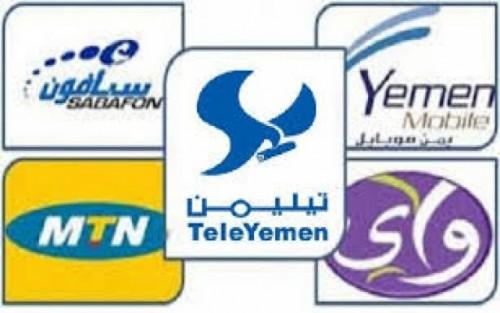 مليشيا الحوثي تتجسس على مكالمات ورسائل المواطنين بتلك الطريقة
