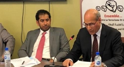 بث مباشر.. تفاصيل ندوة منتدى باريس للسلام بشأن اليمن