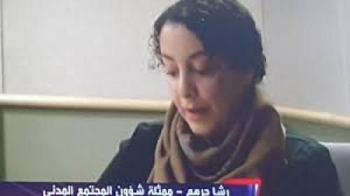 رشا جرهوم توجه رسالة عاجلة لحكومة هادي