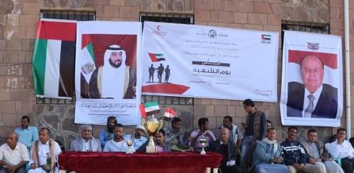 بطولة كروية في تعز لتخليد يوم الشهيد الإماراتي ( صور )