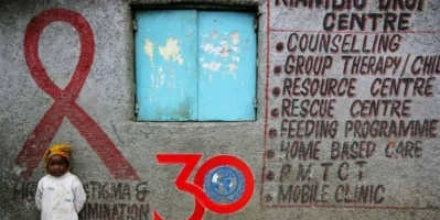 إحياء الذكرى الـ 30 لليوم العالمي للإيدز