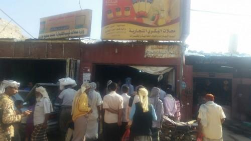 حملات مفاجئة لضبط التجار المتلاعبين بالأسعار بردفان
