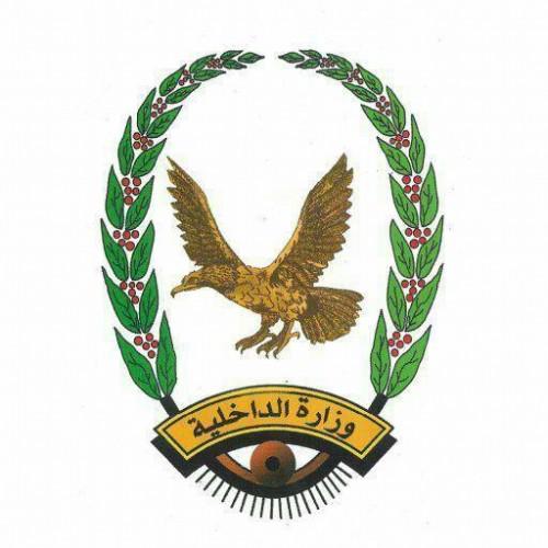 ضبط نساء في سيئون بتهمة تعاطي وحيازة الحشيش المخدر (أسماء)