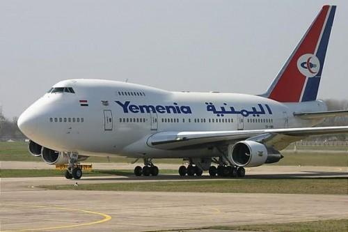 حقيقة استبدال امرأة براكب آخر على رحلات شركة طيران اليمنية