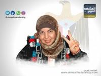 من أجل زهرة صالح.. الانتقالي الجنوبي يعلن عن هذه الجائزة ( انفوجرافيك )