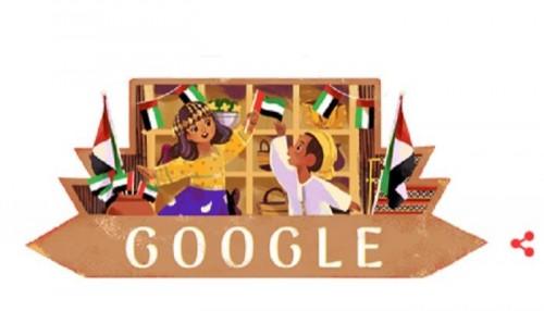 جوجل يحتفل باليوم الوطني الإماراتي ال٤٧