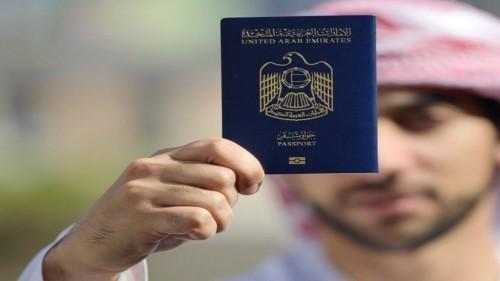 """هاشتاج """"الجواز الإماراتي الأول عالميا"""" يتصدر تويتر"""