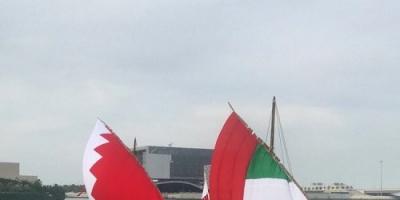 البحرين تشارك الإمارات احتفالاتها