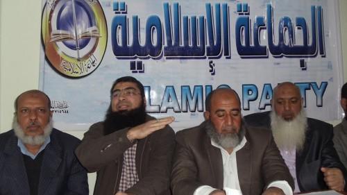 """الجماعة الإسلامية بمصر تعلن تبرأها من تنظيم """"الإخوان"""""""