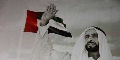 """""""الإمارات"""" أيقونة عالمية مضيئة تحققت في مسيرة 47 عام"""