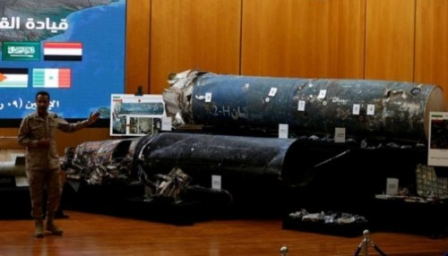 سقوط صاروخ باليستي حوثي في البحر الأحمر