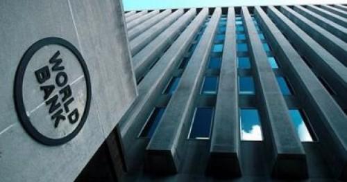 البنك الدولي: 200 مليار دولار لمساعدة الدول النامية في مواجهة تغير المناخ