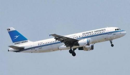 وفد وجرحى الحوثيين يغادران مطار صنعاء