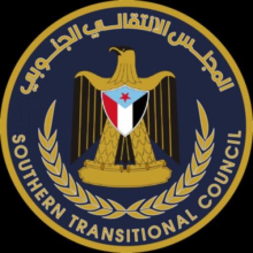 الانتقالي يكشف موقفه من قرار التحالف بنقل جرحى الحوثيين للعلاج
