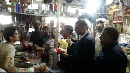 حملة رقابية لضبط الأسعار في محافظة أرخبيل سقطرى