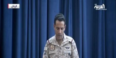 التحالف: ميناء الحديدة خالٍ من السفن منذ 3 أيام بسبب الميليشيات الحوثية