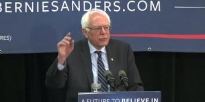 """تايمز: """"ساندرز"""" يمهد الطريق لخوض الانتخابات الرئاسية  الأمريكية2020"""