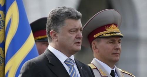 مشروع قانون لإنهاء معاهدة الصداقة بين أوكرانيا والاتحاد الروسي