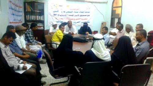 بدعم أممي.. اتحاد نساء اليمن ينظم جلسات حوارية توعوية بأبين