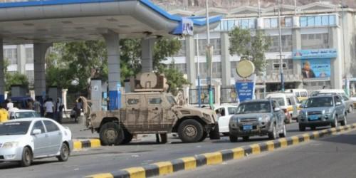 عاجل: تسعيرة جديدة للمشتقات النفطية بعدن.. تعرف عليها