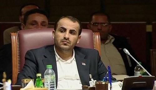 سفر وفد من مليشيا الحوثي لحضور مفاوضات السويد (أسماء)