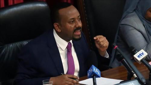 أول رد من إثيوبيا على الأوضاع في اليمن.. ماذا قال أبي أحمد؟