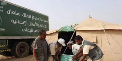 مركز الملك سلمـان يوزع 60 طناً من السلال الغذائية في عدة قرى بحجة