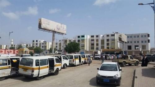 أجرة النقل تكوي المواطنين في عدن