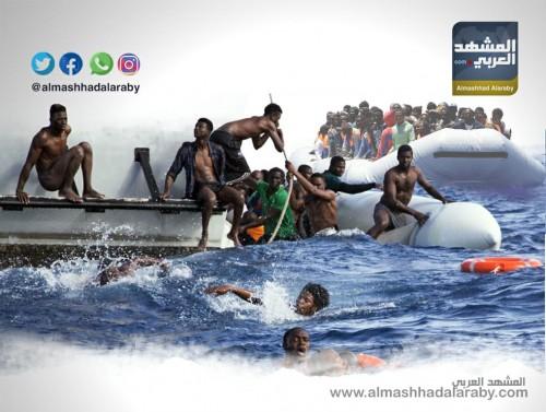 المهاجرون إلى اليمن كم يبلغ عددهم ومن أين يأتون؟  (انفوجراف)