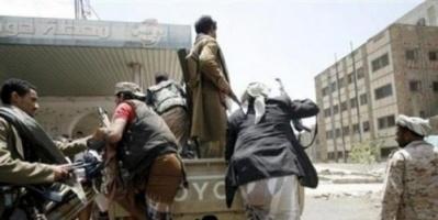بالأسماء.. مليشيات الحوثي تخطتف أربعة أكاديميين في جامعة حجة