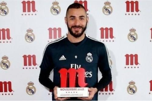 بنزيما أفضل لاعب في ريال مدريد عن شهر نوفمبر