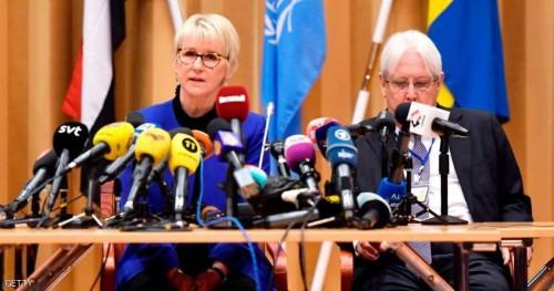 مشاورات السويد.. هل تكون الأخيرة في سجل المراوغات الحوثية؟