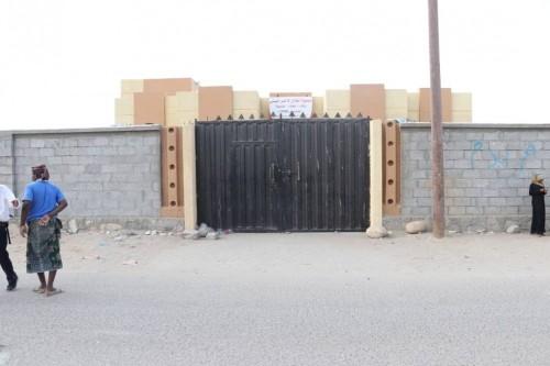 إغلاق مبنى الهلال الأحمر في مدينة زنجبار بأبين