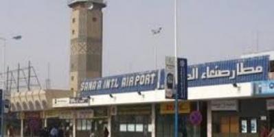 الميليشيات تواكب مشاورات السويد بتهديدات بإغلاق مطار صنعاء كليًا