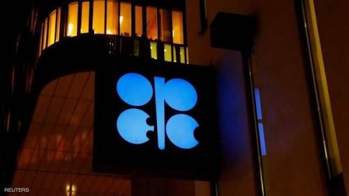النفط يهبط 3% بعد تأجيل أوبك لقرار بشأن الإنتاج