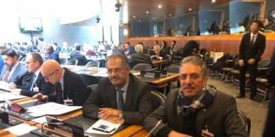 وفد يمني يشارك في المؤتمر السنوي للبرلمان الدولي بجنيف