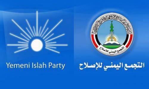 """الإخوان نهبوا أموال فقراء اليمن.. والحكومة ترفع شعار """"شاهد مشفش حاجة""""!"""