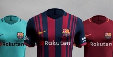 صورة مسربة لقميص برشلونة لموسم 2019