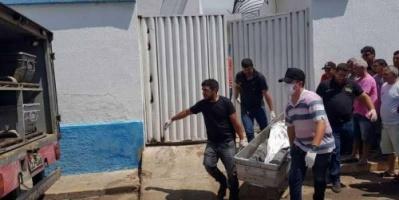 مقتل 12 في عملية سطو مسلح فاشلة بالبرازيل