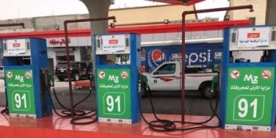 لحظة اختطاف عامل محطة بنزين بالسعودية لسرقته (فيديو)