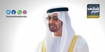 برعاية الهلال الإماراتي.. 11 عرساً جماعياً في المحافظات المحررة خلال عام زايد ( إنفوجراف )