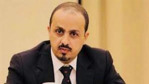 أول تعليق من الإرياني على تقرير صحفي يدين جرائم التعذيب الحوثية