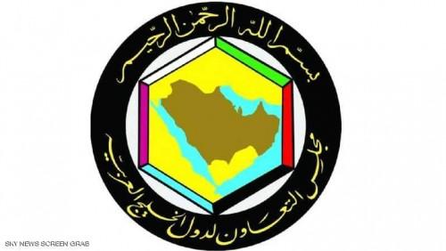 اليوم.. تنطلق قمة مجلس التعاون الخليجي بالرياض